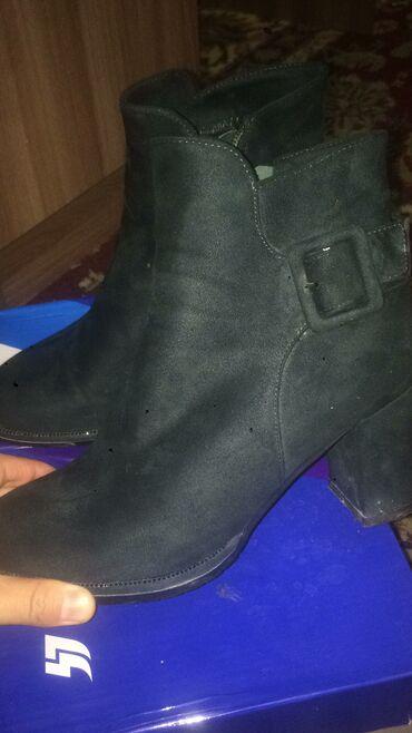 Женские ботинки утепленные замшевые