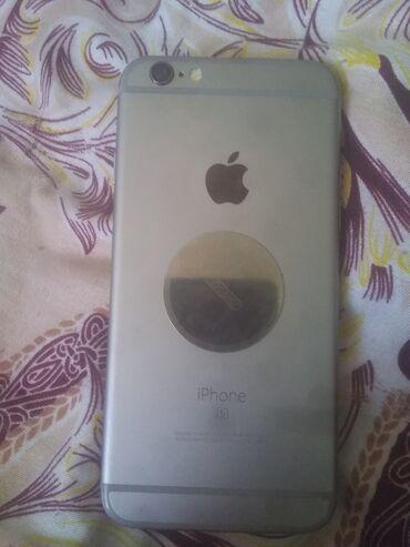 Электроника - Маевка: IPhone 6s | 64 ГБ | Серебристый | Гарантия