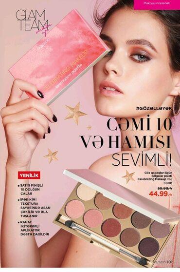 Kosmetika - Şəki: Endirimlə 39 AZN və pulsuz çatdırılma xanımlar ten paleti