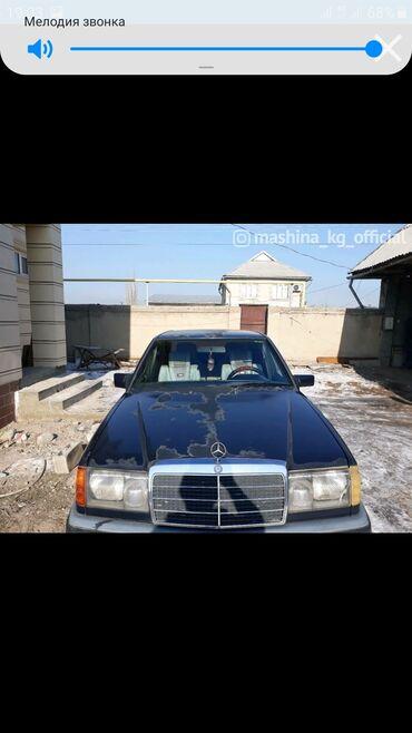 Mercedes-Benz W124 2.9 л. 1988 | 1 км