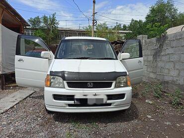 Honda Stepwgn 2 л. 2001 | 328 км
