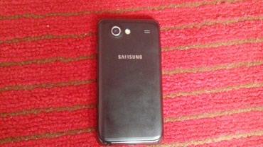 Samsung в Казарман