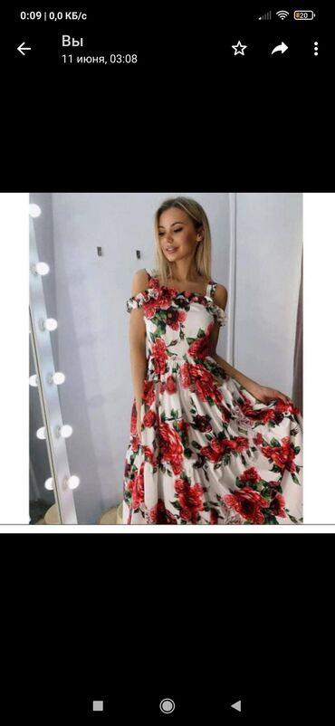 Новое платье не подошло по размеру