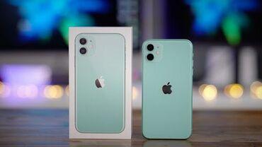 редми нот 8т цена в бишкеке 64 гб в Кыргызстан: Новый IPhone 11 64 ГБ