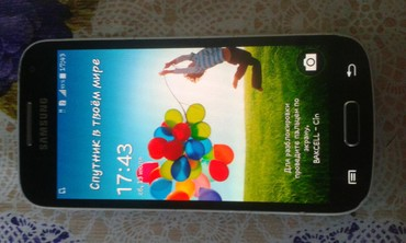 Samsung galaxy s4 mini plus - Azerbejdžan: Novo Samsung Galaxy S4 Mini Plus 16 GB crno