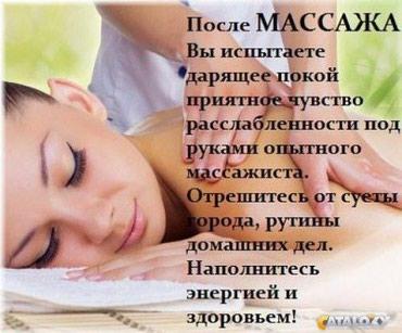 Bakı şəhərində Terapötik masaj şu anda en yaygın ve etkili ilaç olmayan tedavi