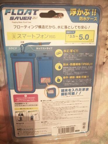 Электроника - Арашан: Водонепроницаемый чехол для смартфонов. Привезен из Японии. Размер
