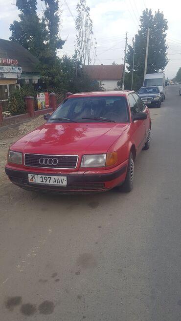 Автомобили - Каракол: Audi S4 2 л. 1991 | 1111111 км