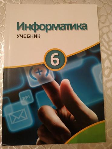 uşaq üçün rus xalq kostyumu - Azərbaycan: İnformatika(rus sektoru ucun) derslik