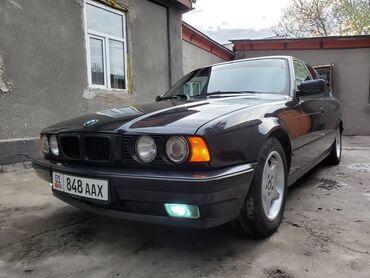 ищу работу водителем категории в с д е in Кыргызстан   ДРУГИЕ СПЕЦИАЛЬНОСТИ: BMW 525 2.5 л. 1992