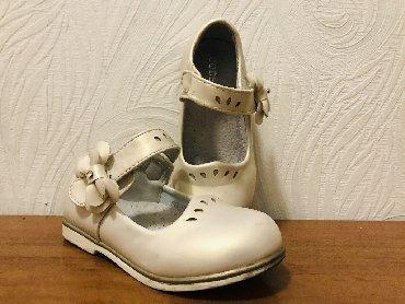бежевые босоножки в Кыргызстан: Туфельки на выход для вашей принцессы. Очень нарядные и нежные. Фирма