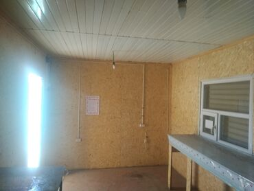 Недвижимость - Балыкчы: 5 кв. м, Без мебели