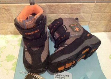 диски бмв 21 стиль купить в Кыргызстан: Обувь Viking – забота о комфорте вашего ребенка Зимние ботинки В обуви