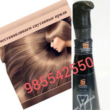 Масло для волос Nitro Canada Mukhalat Zait Al Hayee- это натуральное