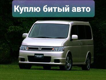 Honda Stepwgn 2.4 л. 2005   55555 км
