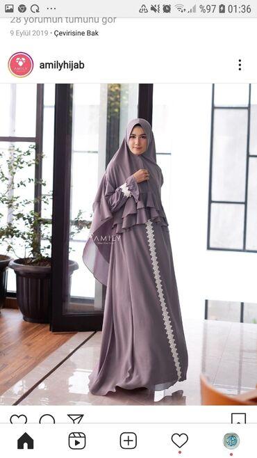 Хиджаб на платье дизайнерская работа марки Amilyhijab Индонезия из