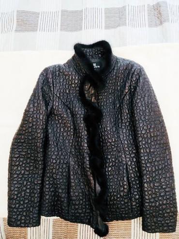 mp3 плееры из германии в Кыргызстан: СКИДКА Женственная куртка из экокожиС подкладом из флисаРазмер 44-46С