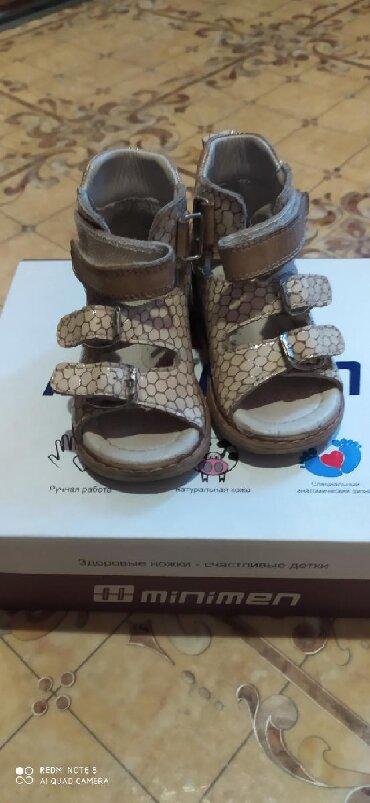 сапожки 21 размера в Кыргызстан: Продается б/у детская ортопедическая обувь от Минимэн в очень хорошем