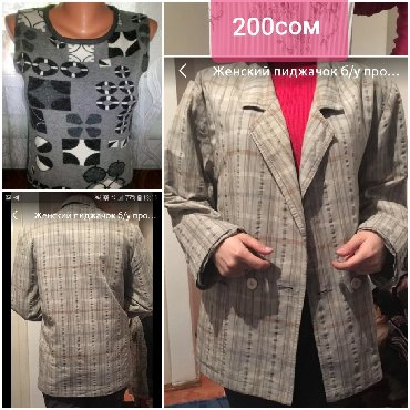 женские пиджаки и жакеты в Кыргызстан: Пиджак (жакет) женский оверсайз безрукавка женская 44-46размер