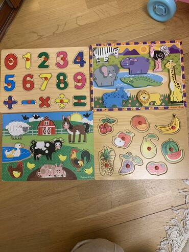 heyvanlar - Azərbaycan: Puzzle. Heyvanlar olan Entertainer dukanindan alinib