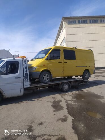 детские вещи с в Кыргызстан: Эвакуатор | С лебедкой, С ломаной платформой, С частичной погрузкой Пригородное