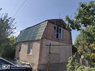 продам дом в Кыргызстан: Продам Дом 50 кв. м, 2 комнаты