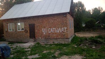 сутки дом в Кыргызстан: 60 кв. м 4 комнаты, Евроремонт