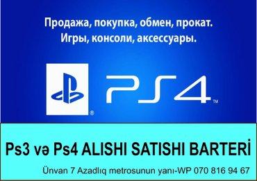 Bakı şəhərində Playstation 3,Playstation 4 və Xbox ların yaddaşına oyunların