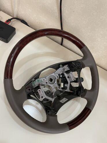 Продаю комплект для tlc100 или на lx470 руль деревянный чехол 3д полик