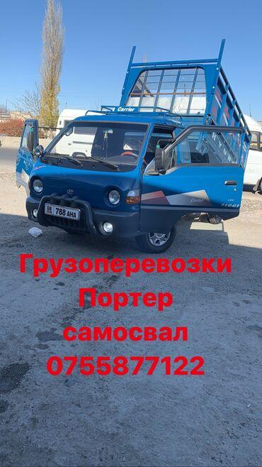 Купить камаз самосвал 65115 бу - Кыргызстан: Груза такси самосвал