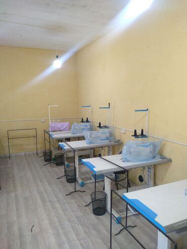 Пошив одежды - Кыргызстан: Требуется заказчик в швейный цех