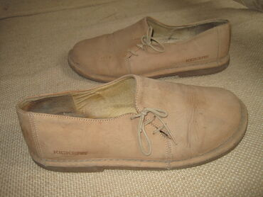 Kickers - Srbija: Kickers kožne cipele    Broj: 40 Dužina gazišta: 25,5 cm  Cipele su po