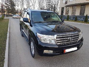 тойота-аллион-2003 в Кыргызстан: Toyota Land Cruiser 4.5 л. 2008