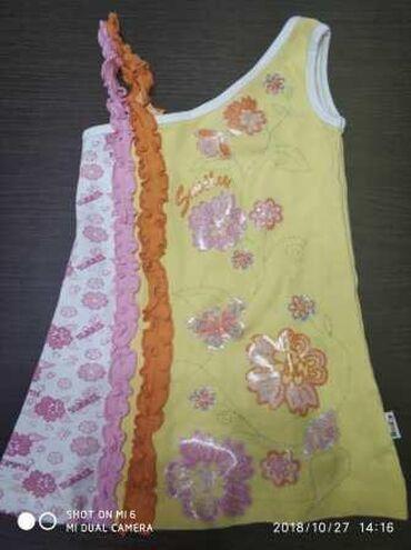 Летние детские платья не дорого