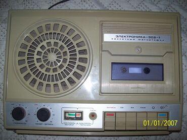 магнитофон для машины в Кыргызстан: Продаю кассетный магнитофон Электроника 302-1 состояние на фото