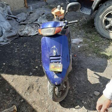 Honda - Кыргызстан: Скутер 50 кубов хонда так два пластик все идеальный надо толко по