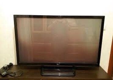 Tv işlək deyil. Bloku yanıb deyəsən. Xərci 30 azndir. Ekranda heç bir