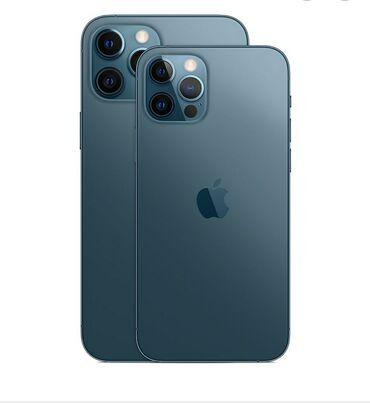 Бокалы для шампанского 12 штук - Кыргызстан: Новый iPhone 12 Pro 128 ГБ Синий