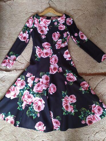 Продаю платье отличного качества. Состояние почти новое. Одевала всего