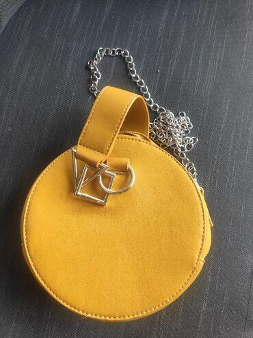 Žuta torbica, nova