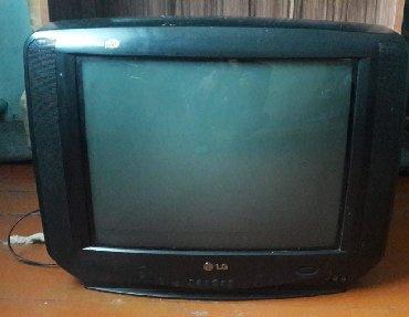 lg телевизор цветной в Кыргызстан: Продаю телевизор LG,Цветной