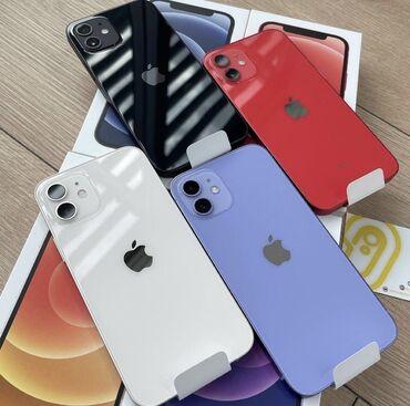 IPhone 12 | 64 GB | Qara Yeni | Zəmanət, Face ID