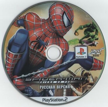 Elektronika Qubada: Ps2 SpiderMan : Friend or Foe (2 neferliry yol kecdidi. Ela oyundu