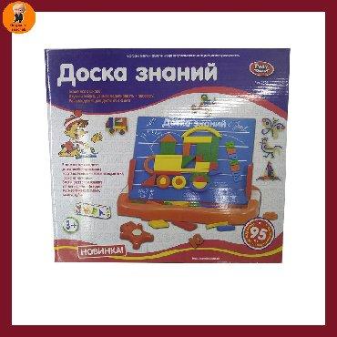 Доска знаний для детей дошкольного возраста ⠀В комплекте есть:⠀Доска