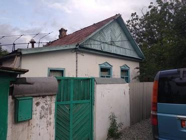 Дом в р-не кызыл-аскера(улица в Бишкек