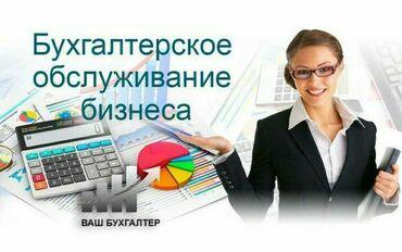 banja pod biznes в Кыргызстан: Хотите вести бизнес без проблем? Есть решение! Обращайтесь в