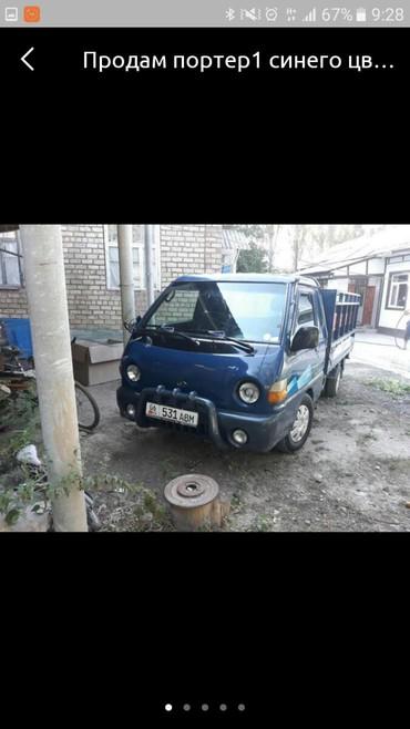 Чёткое такси в Лебединовка