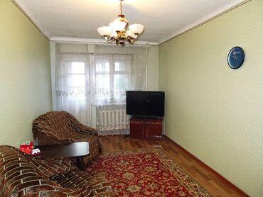 продать старую мебель in Кыргызстан | ИГРУШКИ: Хрущевка, 2 комнаты, 43 кв. м С мебелью, Не затапливалась, Животные не проживали