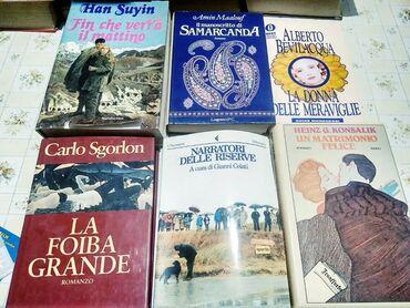 Книги на итальянском языке