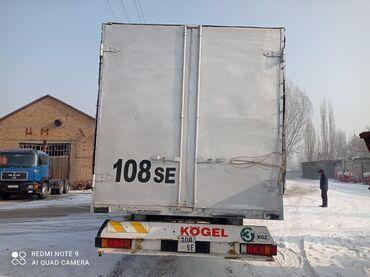 Продаю прицеп KOGEL хорошее состояние цена 4000$ Варианты есть